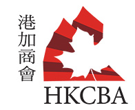 HONG KONG CANADA BUSINESS ASSOCIATION LOGO